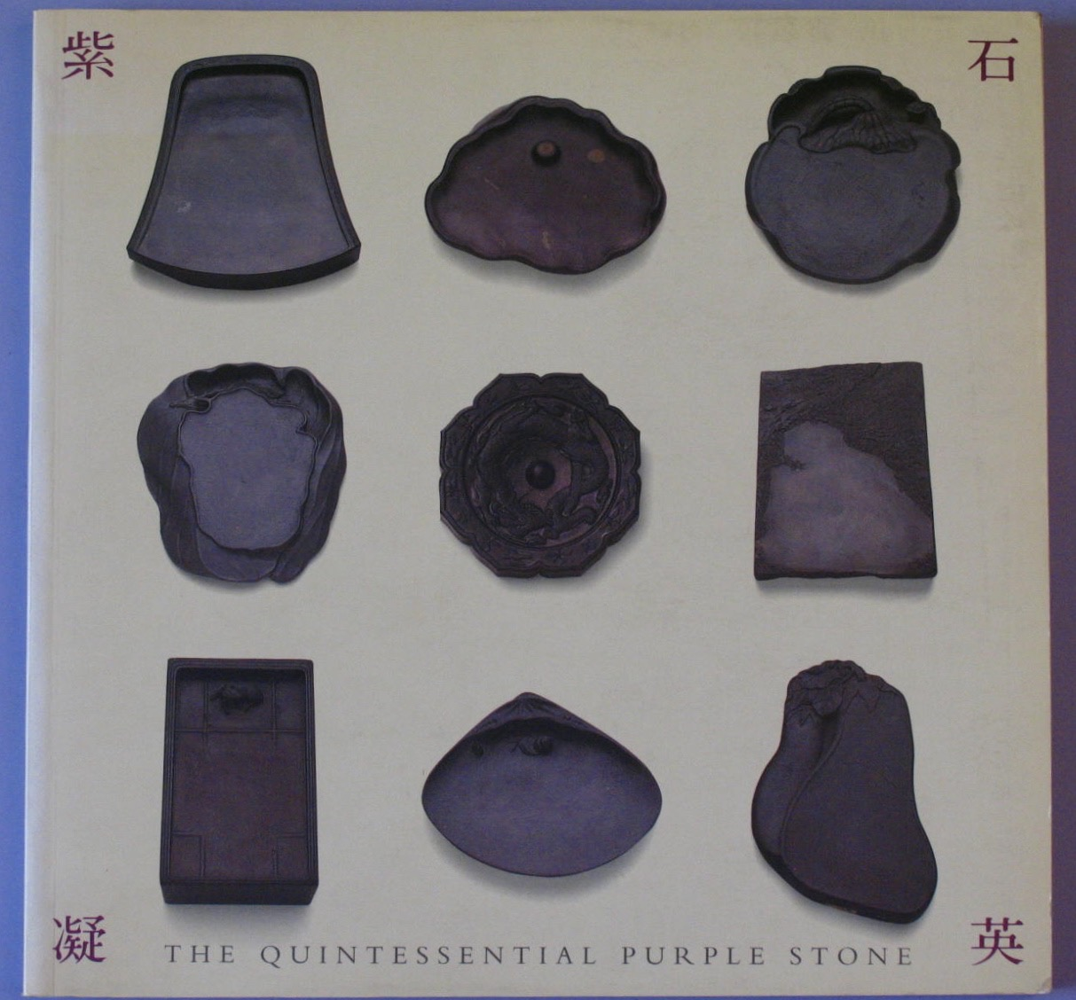 9627101206: Bookshop: The Quintessential Purple Stone: Duan Inkstones Through the Ages