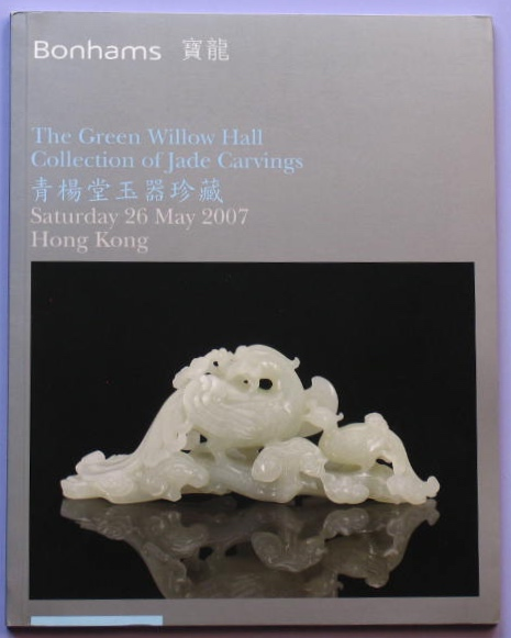 BHK20070527: Bookshop: [2007] Bonhams Hong Kong The Green Willow Hall Collection of Jade Carvings