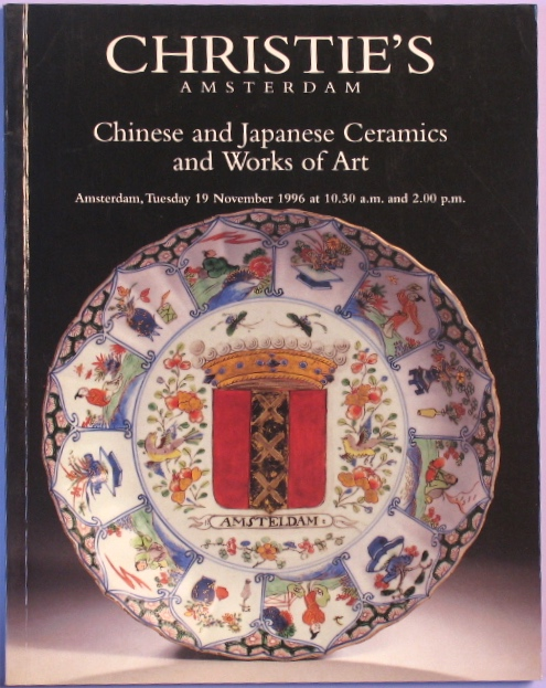 CA19961119: Bookshop: [1996] Chinese and Japanese Ceramics and Works of Art - The Property of The Late Mrs. J.H.M. Staring - De Mol van Otterloo, A dutch Noble Family, A Gentleman of Title and from Various Sources