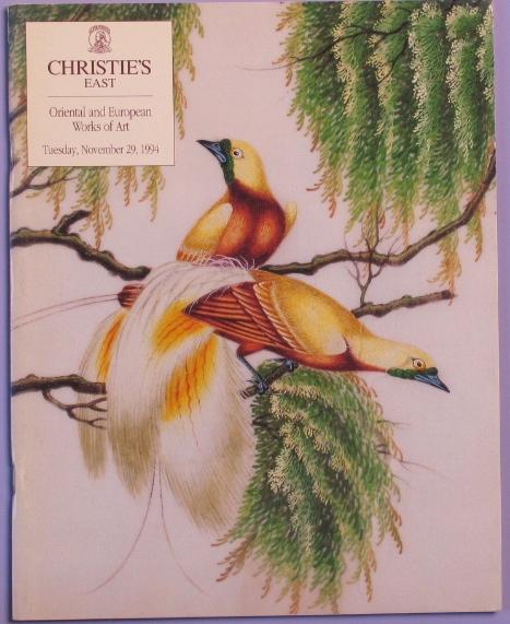 CE19941129: Bookshop: [1994] Oriental and European Works of Art