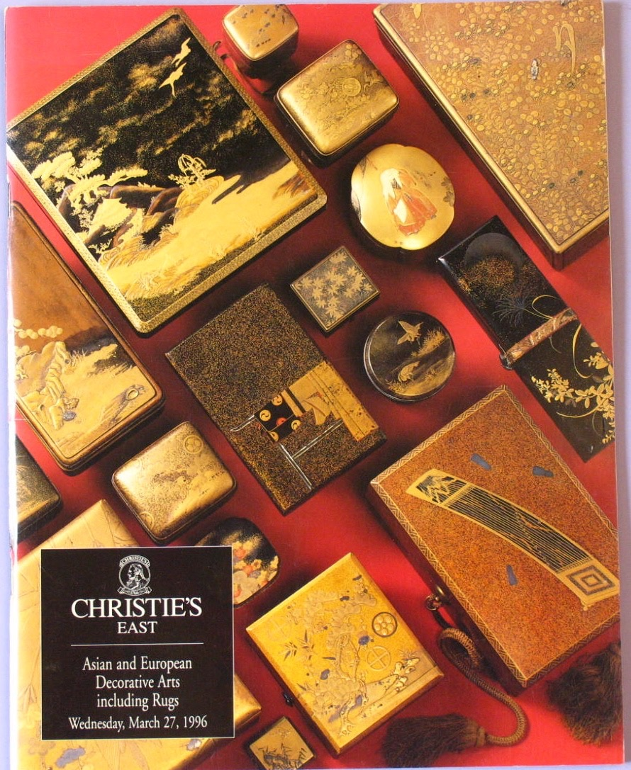 CE19960327: Bookshop: [1996] Asian & European Decorative Arts including Rugs