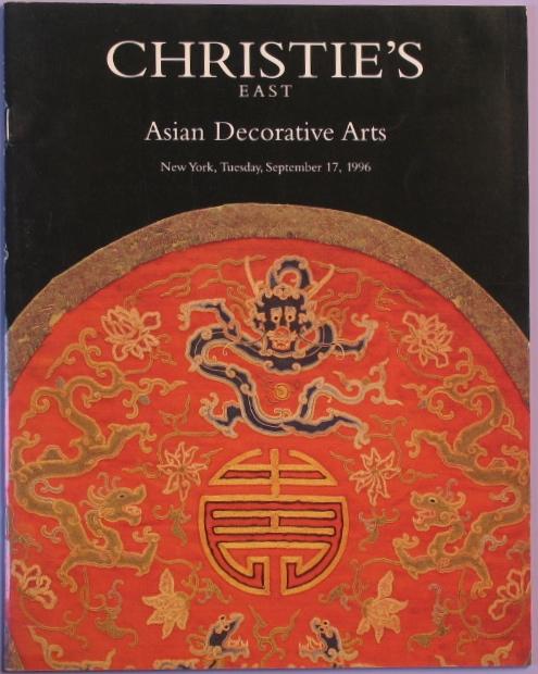CE19960917: Bookshop: [1996] Tuesday, September 17, 1996 - Asian Decorative Arts