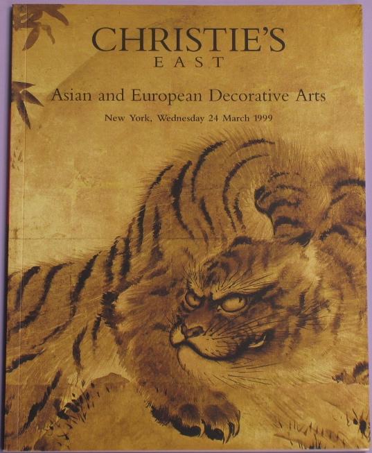CE19990324: Bookshop: [1999] Asian and European Decorative Arts