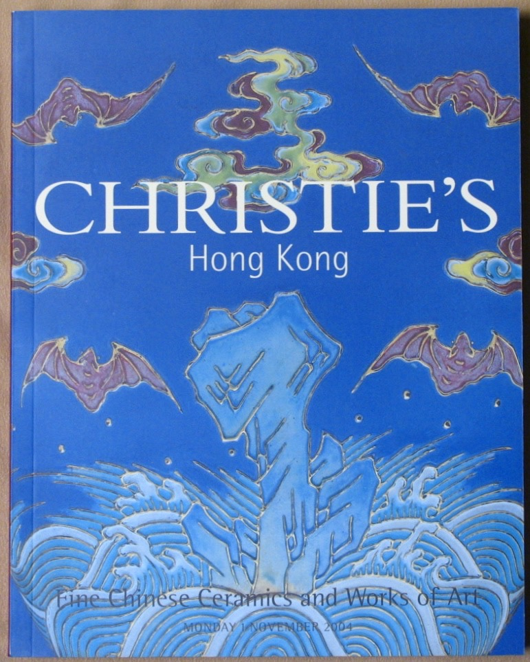 CHK20041102: Bookshop: [2004] Christie's Hong Kong Fine Chinese Ceramics and Works of Art