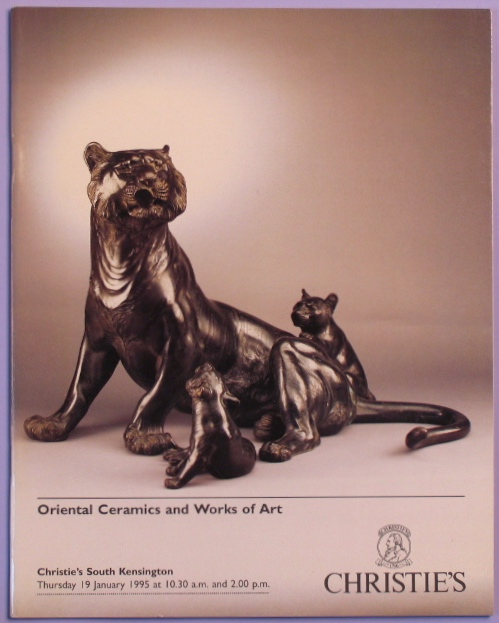 CSK19950119: Bookshop: [1995] Oriental Ceramics and Works of Art