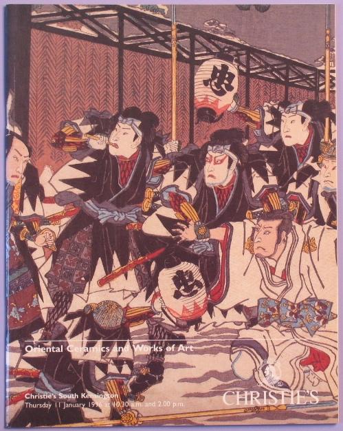 CSK19960111: Bookshop: [1996] Oriental Ceramics and Works of Art