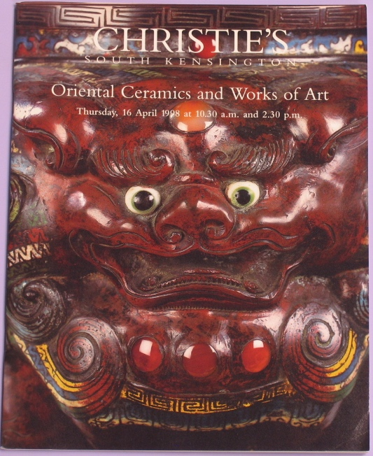 CSK19980416: Bookshop: [1998] Oriental Ceramics and Works of Art
