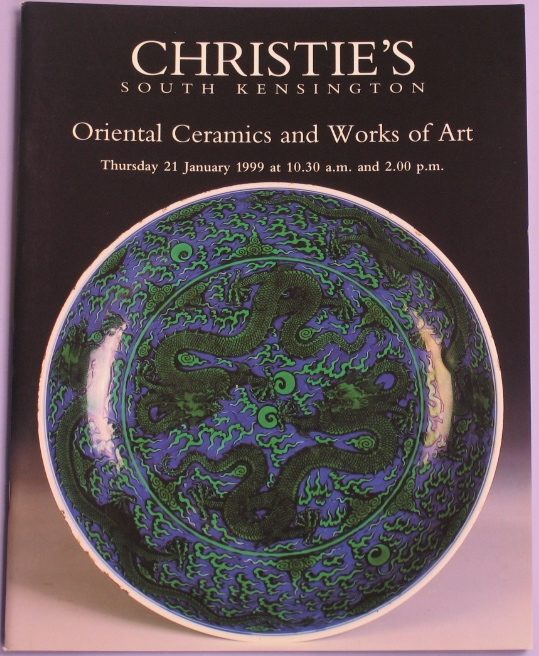 CSK19990121: Bookshop: [1999] Oriental Ceramics and Works of Art