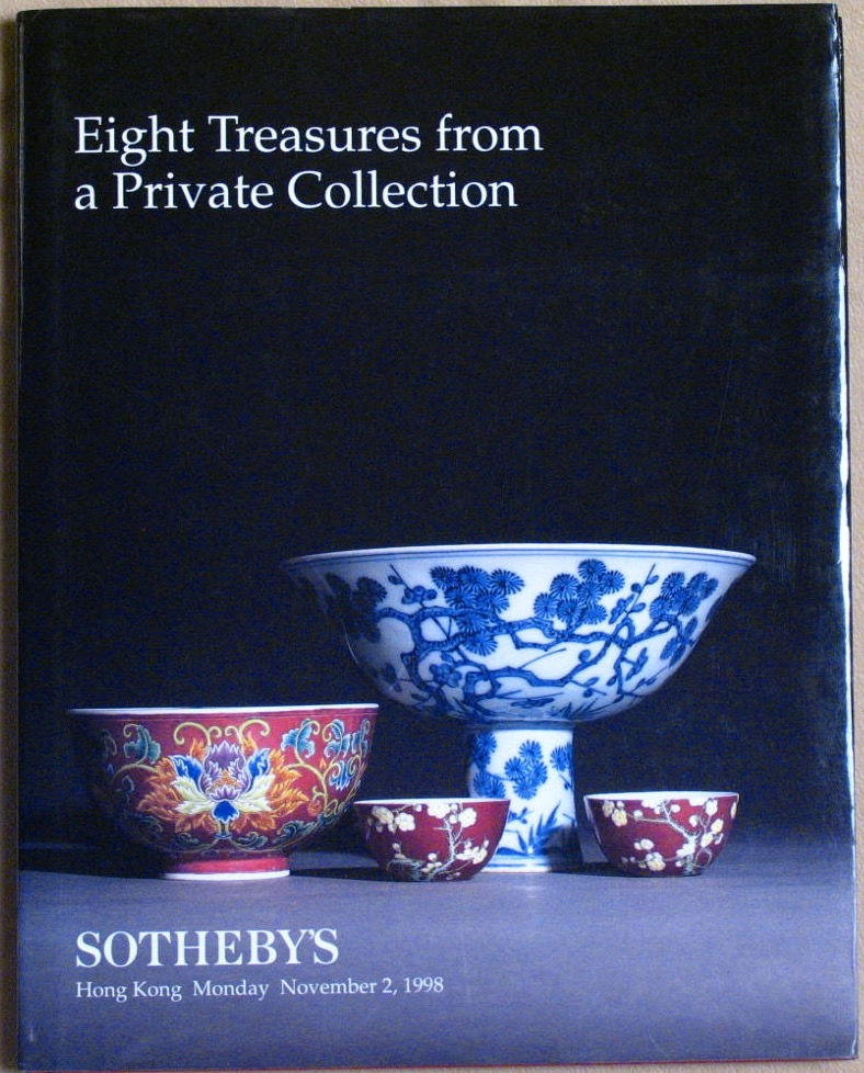 SHK19981102: Bookshop: [1998] Sotheby's Eight Treasures from a Private Collection