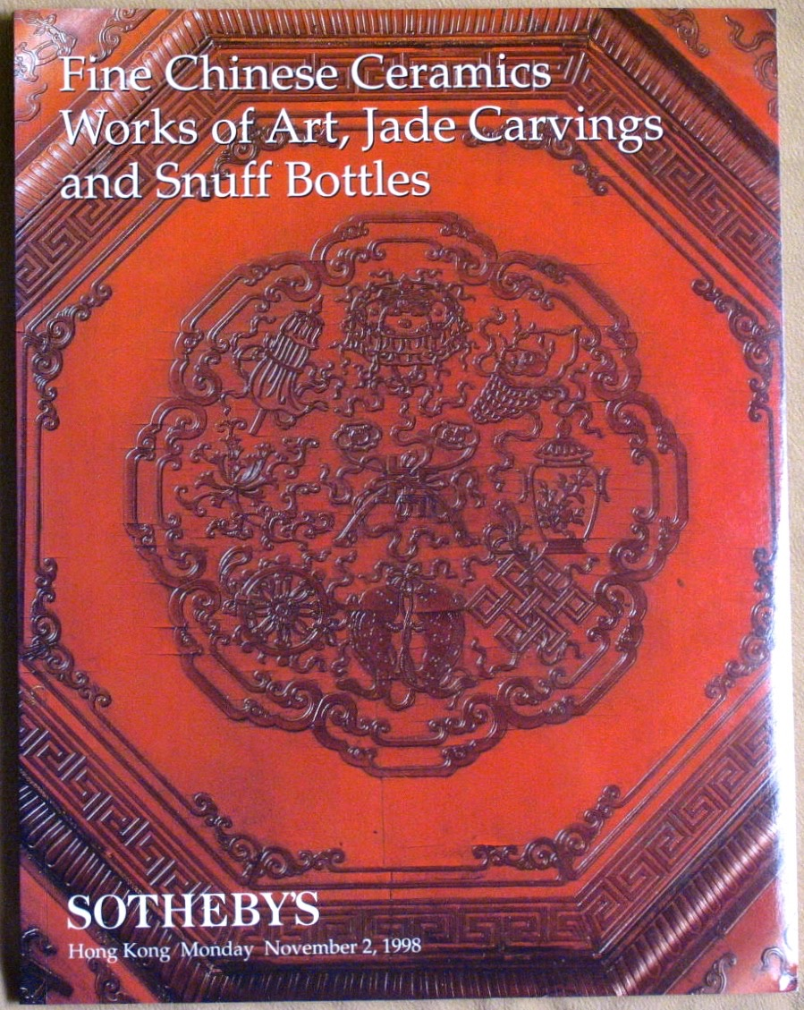 SHK19981103: Bookshop: [1998] Sotheby's Fine Chinese Ceramics Works of Art, Jade Carvings and Snuff Bottles