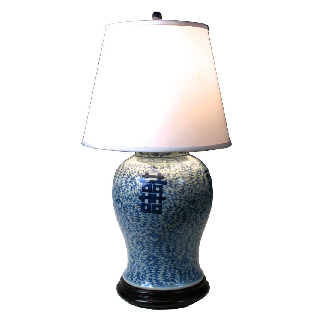 UH70004: Blue & White Lamp