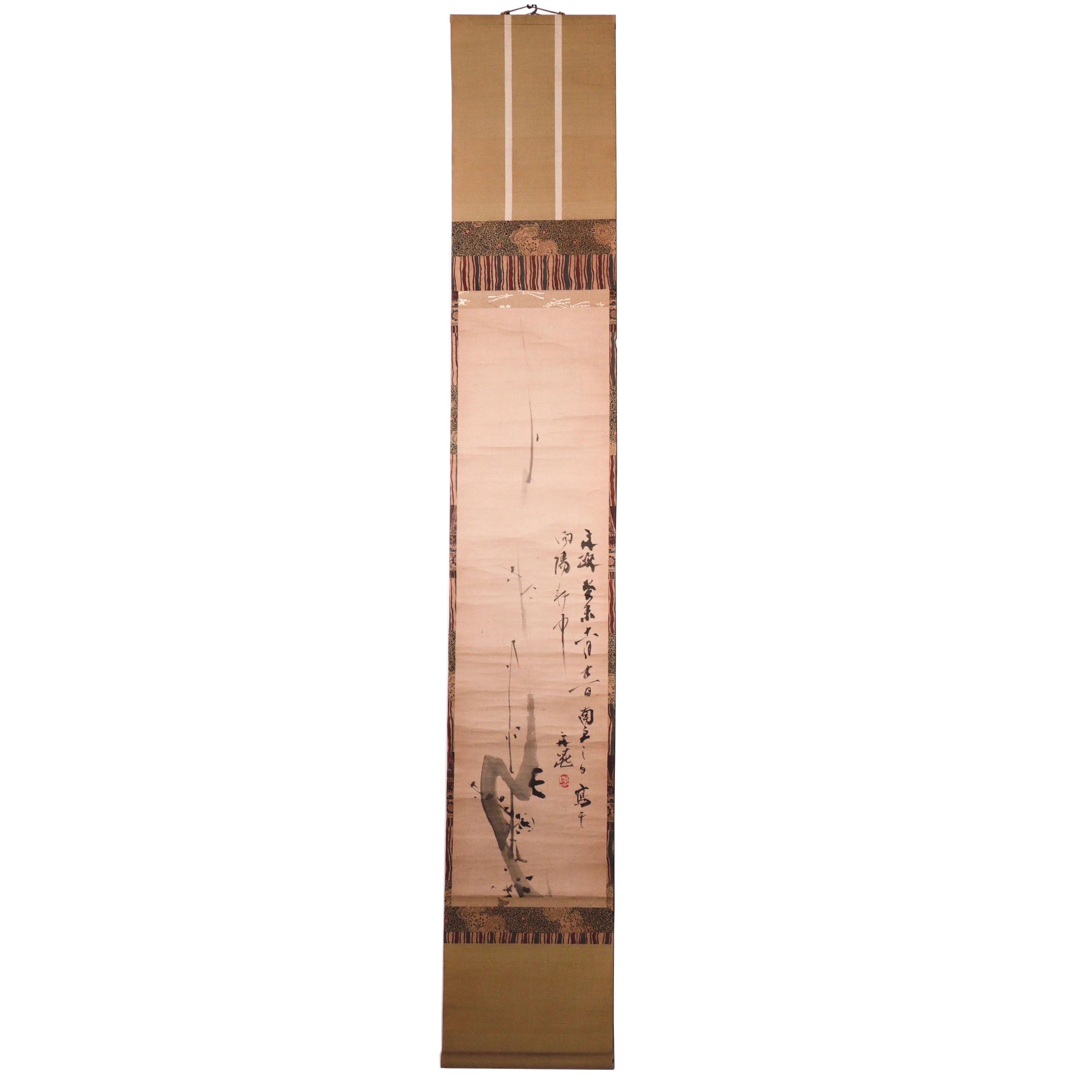 EH80001: Plum Blossoms Scroll, Tani Buncho