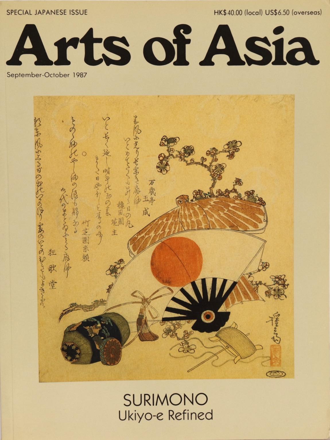 AA19875: Bookshop: Arts of Asia Sep/Oct 1987 Vol. 17:5