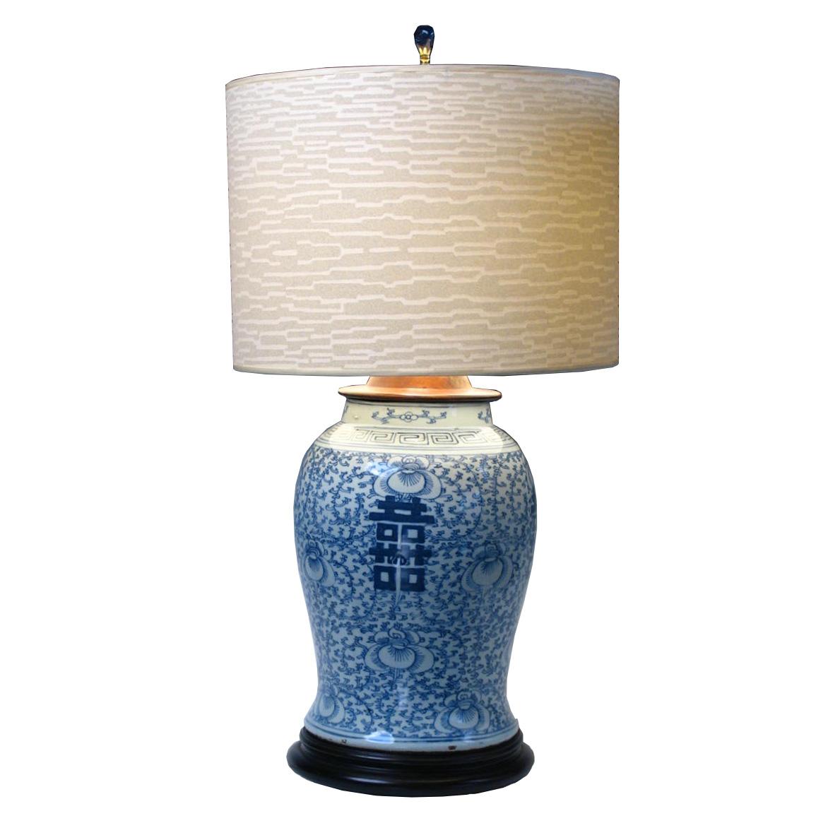 UH70003: Blue & White Lamp