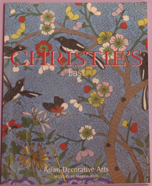 CE20000320: Bookshop: [2000] Christie's East Asian Decorative Arts