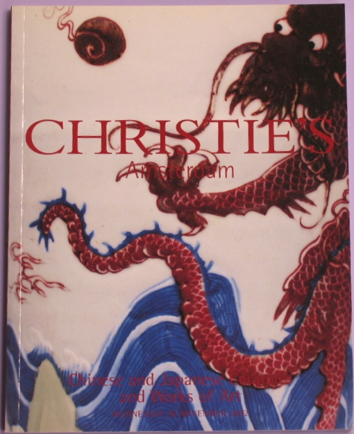 CA20021120: Bookshop: [2002] Christie's Amsterdam Chinese and Japanese Ceramics and Works of Art