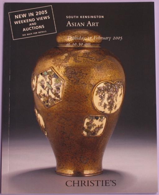 CSK20050217: Bookshop: [2005] Christie's South Kensington Asian Art