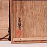 Tomobako Seiho Silver hammered handled vase.