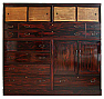 NH12143 Japanese rosewood clothing chest