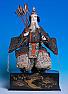 NG83141: Japanese Takeda Ministers