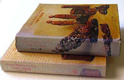 9622150128: Bookshop: Chinese Bamboo Carving Part 1 & 2 , Tam & Yee