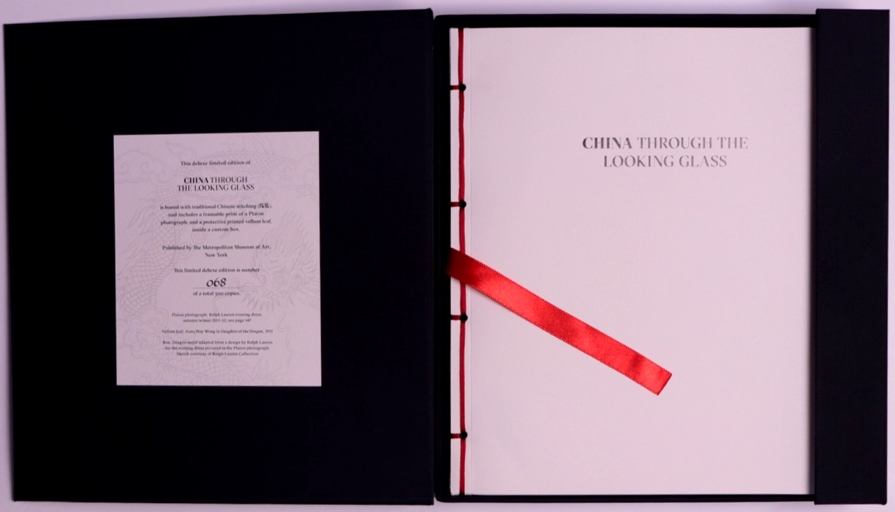 9781588395771: Bookshop: China Through the Looking Glass
