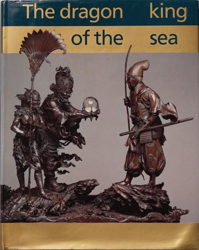 1854440071 Bookshop: The Dragon King of the Sea