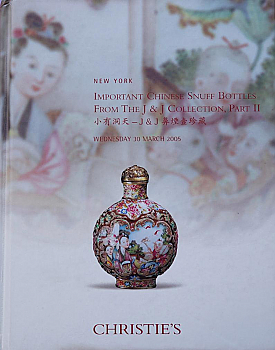 CNY20050332: Bookshop: [2005] J & J Collection Important Chinese Snuff Bottles: Part II