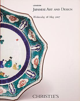 CL20070517: Bookshop: [2007] Christie's London Japanese Art and Design