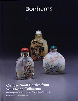 BSF20181218: Bookshop: [2018] Chinese Snuff Bottles from Worldwide Collections
