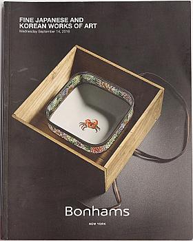 BNY20160914: Bookshop: [2016] Fine Japanese and Korean Works of Art