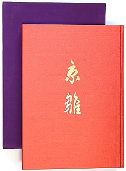 4473007936: Bookshop: Kyobina