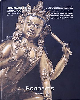 BNY20150316: Bookshop: [2015] Bonhams New York Asia Week Auctions