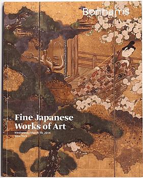 BNY20140319: Bookshop: [2014] Fine Japanese Works of Art