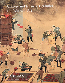 SA19980512: Bookshop: [1998] Sotheby's Amsterdam Chinese and Japanese Ceramics and Works of Art