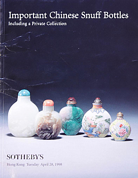 SHK19980427: Bookshop: [1998] Sotheby's Important Chinese Snuff Bottles