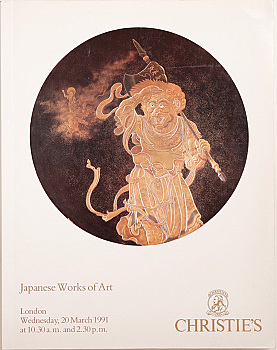 CL19910320: Bookshop: [1991] Christie's London Japanese Works of Art