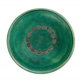 UG71013: Green Abura-zara