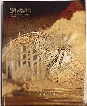 BNY20160316: Bookshop: [2016] Fine Japanese Works of Art