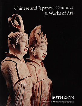 SA19981207: Bookshop: [1998] Sotheby's Amsterdam Chinese and Japanese Ceramics and Works of Art