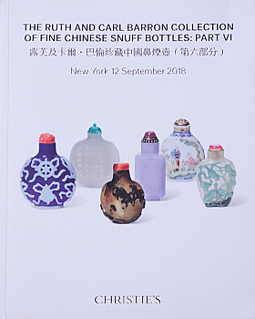 CNY20180912: Bookshop: [2018] Barron Fine Chinese Snuff Bottles: Part VI