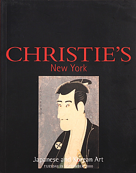 CNY20000919: Bookshop: [2000] Christie's New York Japanese and Korean Art