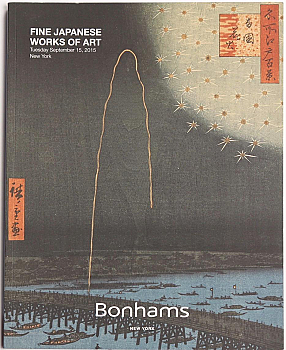 BNY20150915: Bookshop: [2015] Fine Japanese Works of Art