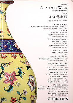 CL20151110: Bookshop: [2015] Christie's London Asian Art Week