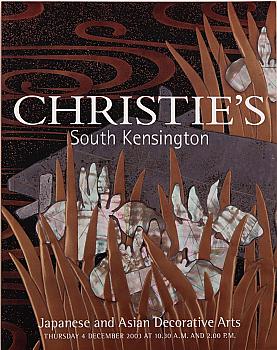 CSK20031204: Bookshop: [2003] Christie's South Kensington Japanese and Asian Decorative Arts