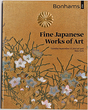 BNY20130918: Bookshop: [2013] Fine Japanese Works of Art