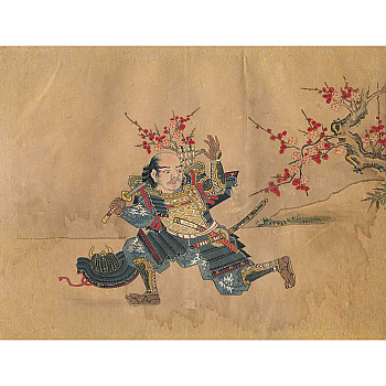 UH11015: Kajiwara Kagesue