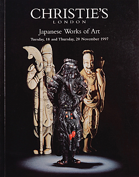 CL19971120: Bookshop: [1997] Christie's London Japanese Works of Art