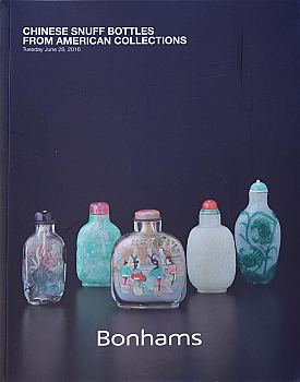 BSF20160628: Bookshop: [2016] Chinese Snuff Bottles from American Collections