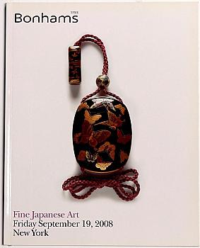 BNY20080919: Bookshop: [2008] Fine Japanese Art